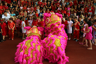 lion dance at good primary school in singapore