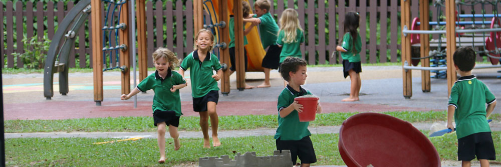 International School Singapore - GESS Pre-School